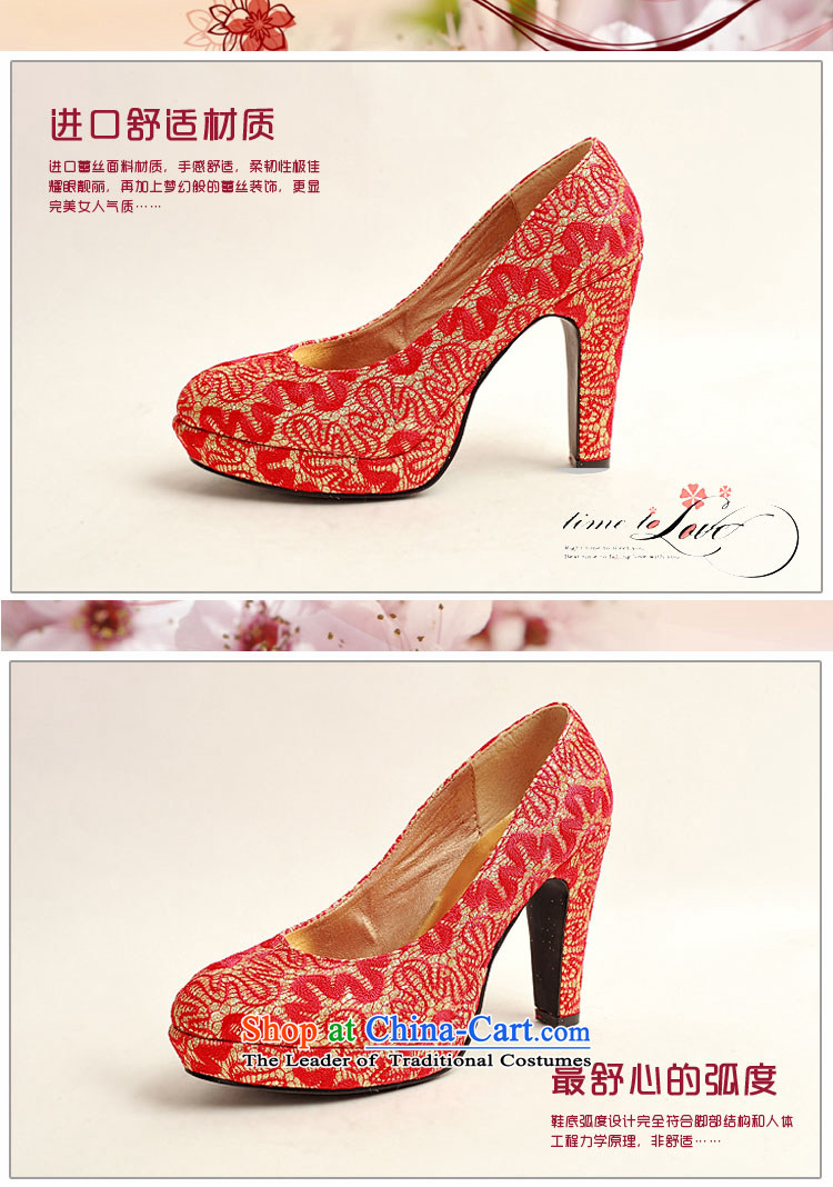 Baby bride new women's 2014 new shoes pattern bride shoes marriage shoes synthetic leather red round head high heels red 37 pictures, prices, brand platters! The elections are supplied in the national character of distribution, so action, buy now enjoy more preferential! As soon as possible.