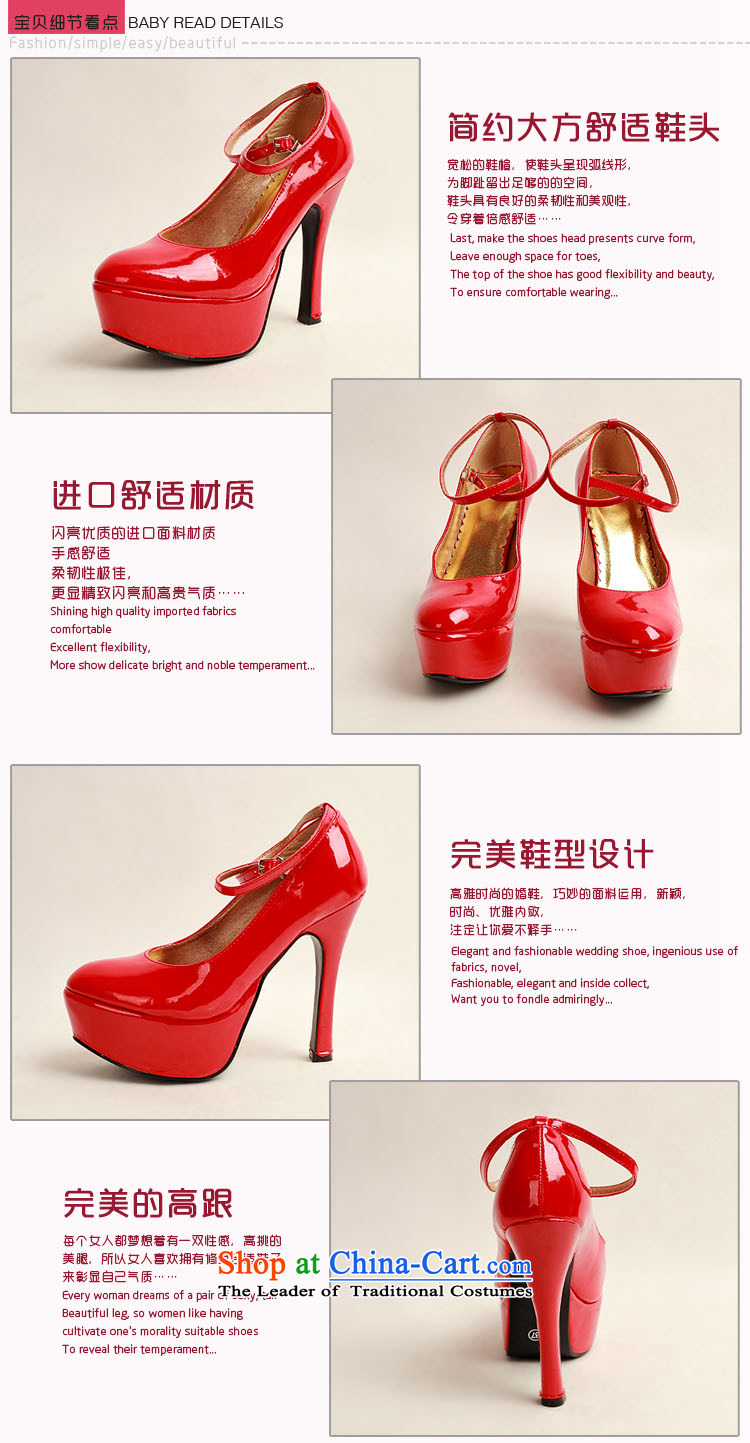 The 2014 womens single new varnished leather shoes, smooth sparkling, luxury waterproof shoes marriage bride desktop red shoes, round head high heels red red36 pictures, prices, brand platters! The elections are supplied in the national character of distribution, so action, buy now enjoy more preferential! As soon as possible.
