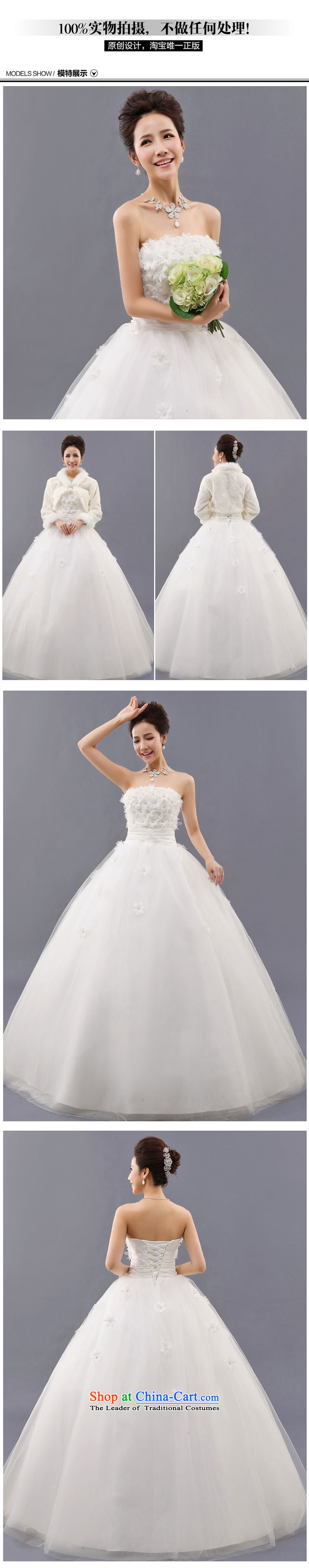 Doi m qi flowers wedding wedding dresses 2014 new Korean sweet princess shoulder strap with flowers to bind with a white align M picture, prices, brand platters! The elections are supplied in the national character of distribution, so action, buy now enjoy more preferential! As soon as possible.