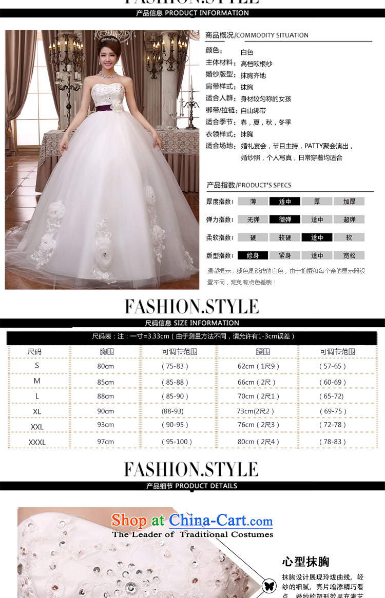 Embroidered Bride Korean-style is retro Deluxe Big tail flowers diamond anointed chest lace princess wedding dresses white聽L Code Suzhou shipment picture, prices, brand platters! The elections are supplied in the national character of distribution, so action, buy now enjoy more preferential! As soon as possible.