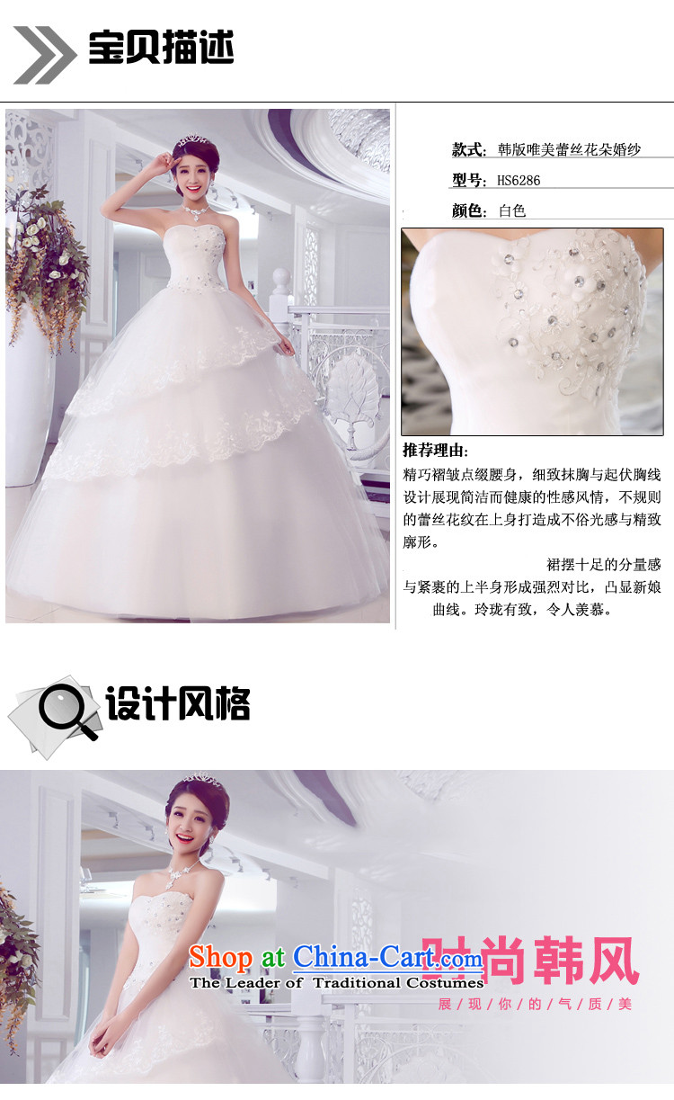 The leading edge of the days of the wedding dresses alignment with chest, Japan and the Republic of Korea 2015 new lace wedding dress 109 White M picture, prices, brand platters! The elections are supplied in the national character of distribution, so action, buy now enjoy more preferential! As soon as possible.