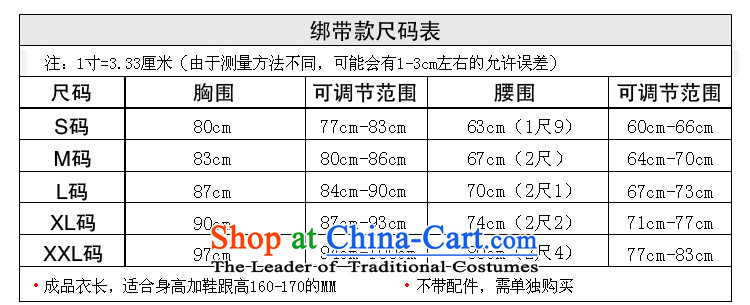 Shared the new bride guijin Keun-young wedding dress to align the irrepressible bon bon weddinghs109m WhiteXL code from Suzhou shipment picture, prices, brand platters! The elections are supplied in the national character of distribution, so action, buy now enjoy more preferential! As soon as possible.
