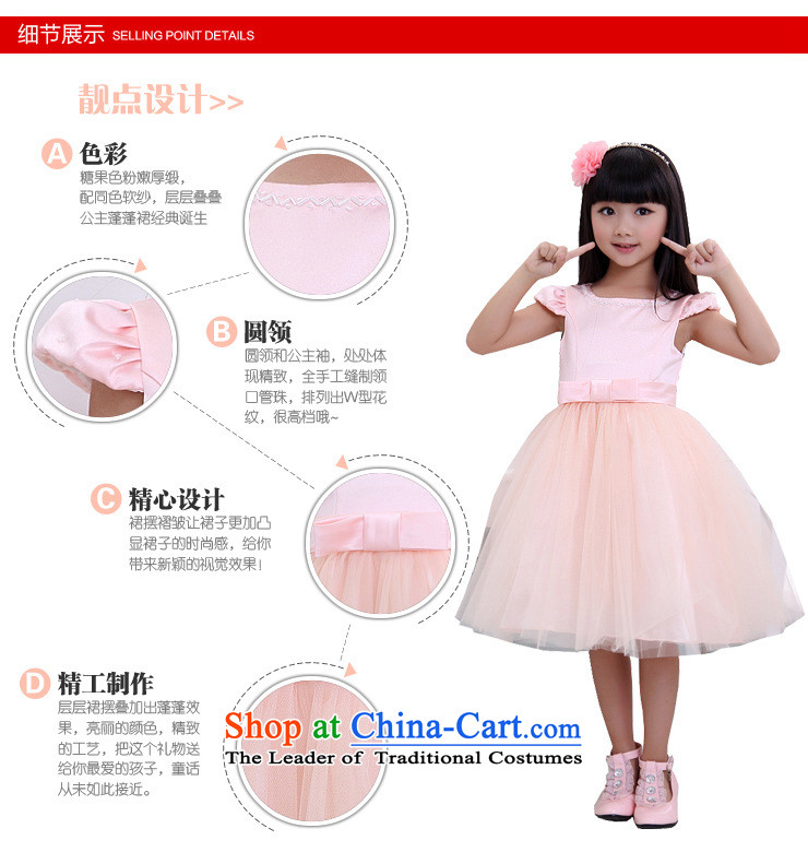 There is also optimized 8D baby birthday dress dance performances to take girls children princess skirt dress bon bon skirt XS1013 pink 6 pictures, prices, brand platters! The elections are supplied in the national character of distribution, so action, buy now enjoy more preferential! As soon as possible.