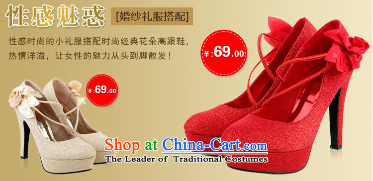 Shoes marriage shoes red shoes marriage shoes bride shoes large red marriage shoes high heels HX08 red35 11.5 cm high picture code, prices, brand platters! The elections are supplied in the national character of distribution, so action, buy now enjoy more preferential! As soon as possible.