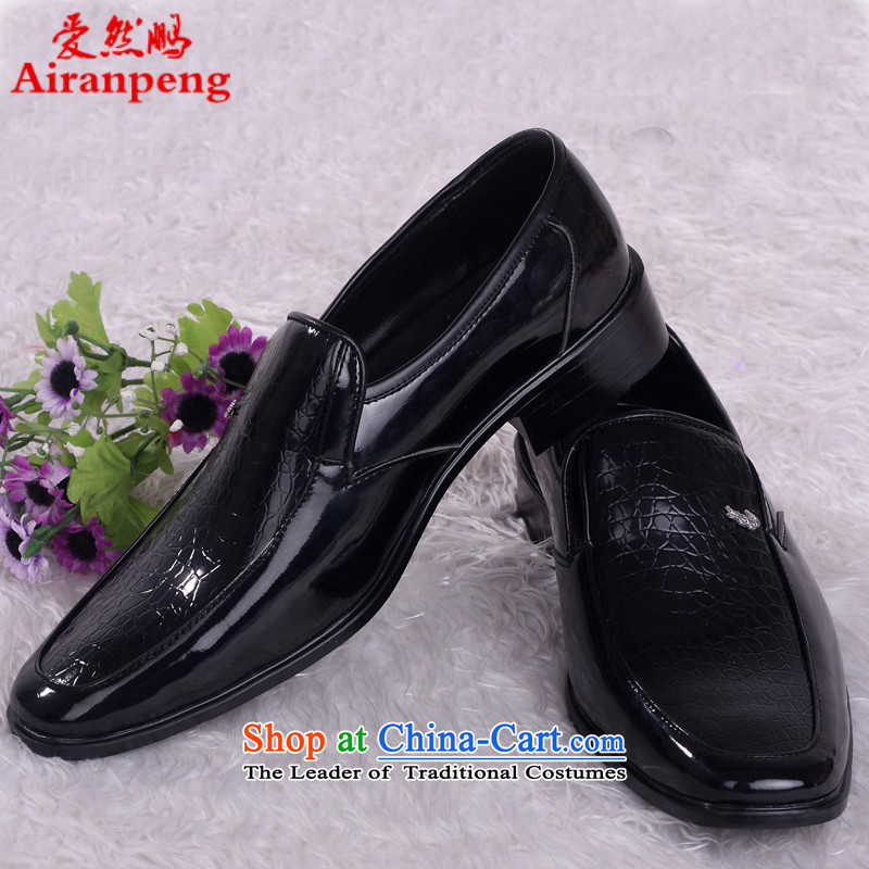 Marriage men married shoes shoes groom shoes photo building marriage shoes black shoes HX001 black 42