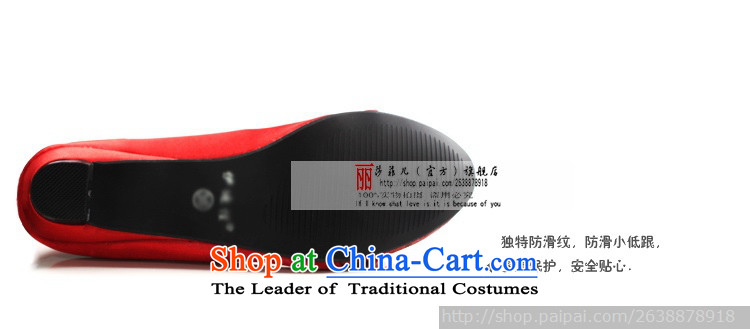 The Korean version of marriage flat bottom marriage shoes red shoes marriage shoes wedding shoes heel shoe qipao shoes low larger single shoe red 39 pregnant women picture, prices, brand platters! The elections are supplied in the national character of distribution, so action, buy now enjoy more preferential! As soon as possible.