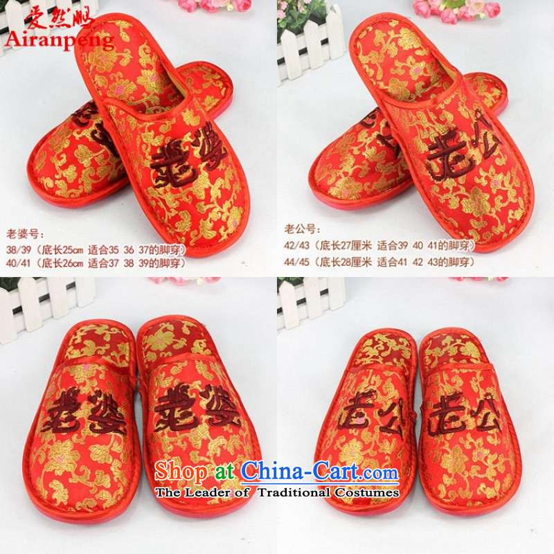 Couples married wife shoes shoes shoes couples and the shoes.  Her husband wife slippers are now my husband wife wife her husband 44-45 40-41