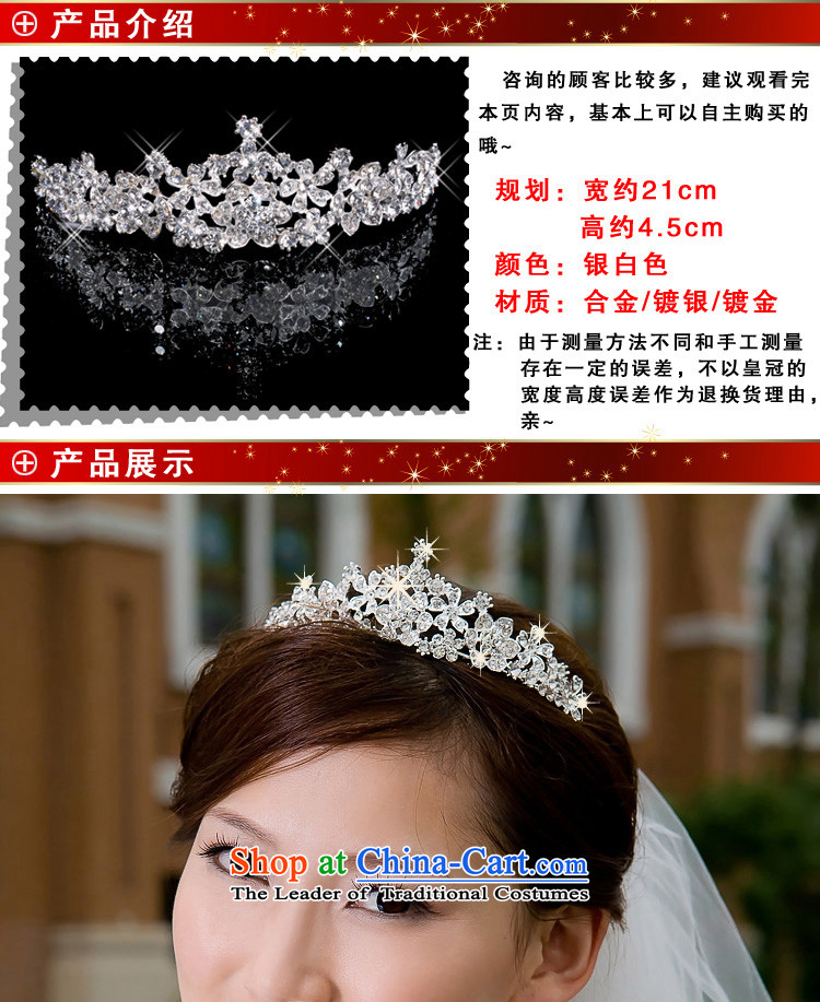 Rain-sang Yi New Photo building hairpiece ornaments wedding dresses hair decorations marriage pearl water drilling Crown Korean crown HG26 alloy water drilling, pictures, prices, brand platters! The elections are supplied in the national character of distribution, so action, buy now enjoy more preferential! As soon as possible.