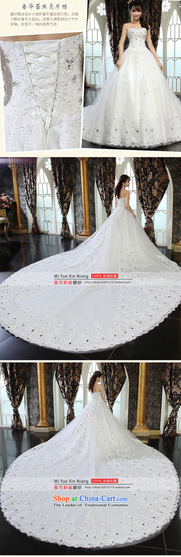 Honeymoon bride wedding dresses聽2015 New dream lace tail wedding princess wedding White聽M pictures, prices, brand platters! The elections are supplied in the national character of distribution, so action, buy now enjoy more preferential! As soon as possible.