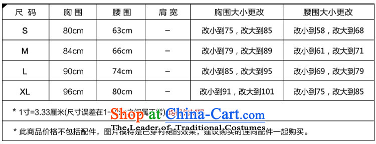 Honeymoon bride 2015 tail wedding Korean sweet Princess on chip and chest straps wedding tail of white聽pictures, prices, S brand platters! The elections are supplied in the national character of distribution, so action, buy now enjoy more preferential! As soon as possible.