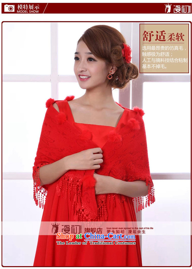 At the beginning of Castores Magi wedding shawl bride wedding dress shawl new Korean warm Red Shawl red picture, prices, brand platters! The elections are supplied in the national character of distribution, so action, buy now enjoy more preferential! As soon as possible.