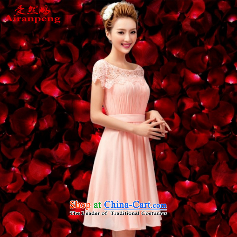 Love So Peng wedding dress bows services 1 small dress stylish brides shoulder dress 2014 new bridesmaid Dress Short_聽do not need to be XXL returning