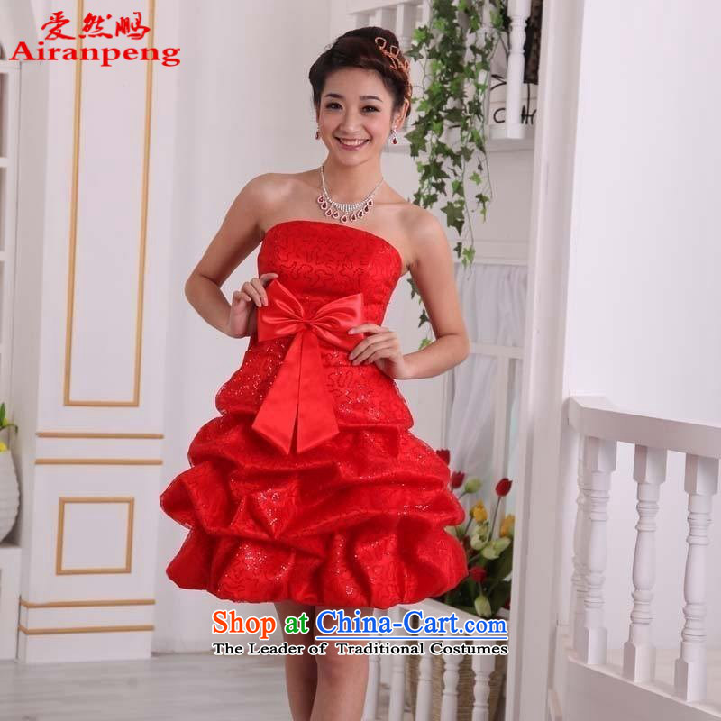 Love So Sweet Korean wiped Peng chest small Dress Short of pregnant women dress evening dresses bride bon bon skirt on chip dress XXL NEED TO DO NOT RETURN