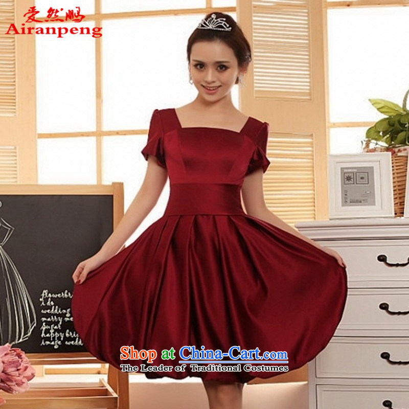 Love So Peng new Korean 2014 Small Dress Short, sweet bride evening dresses marriage evening drink service needs to be done is not XXXL returning