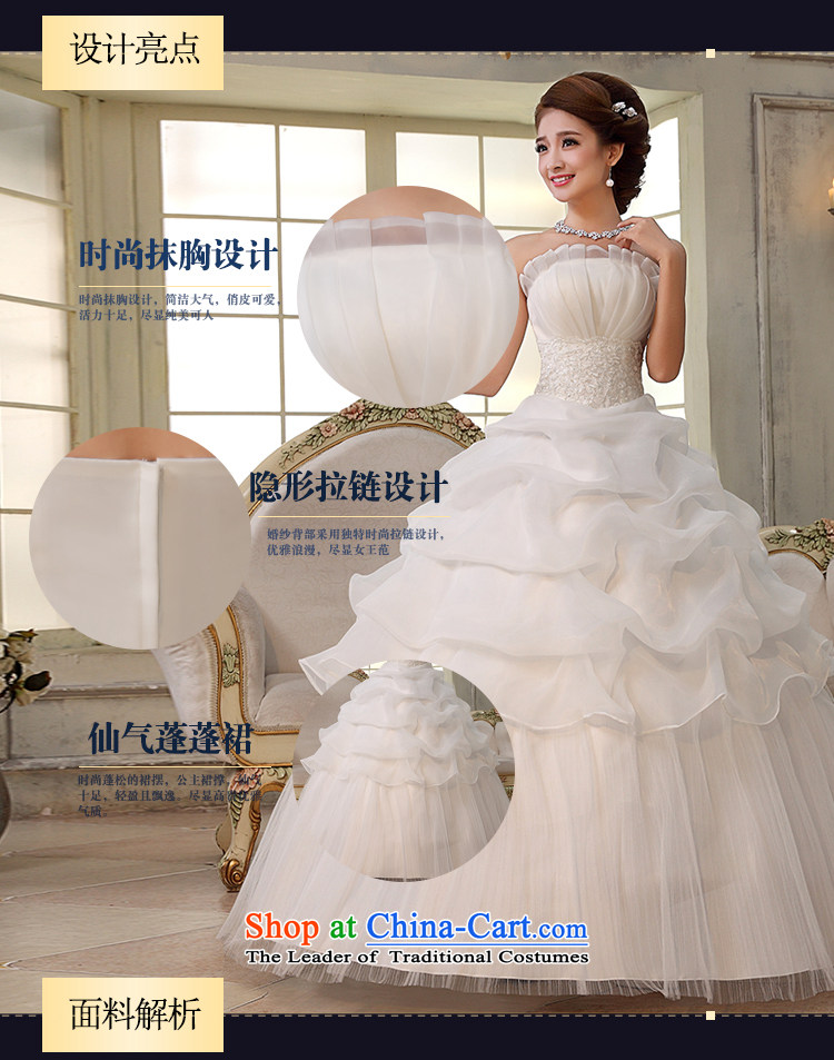 Rain-sang yi bride wedding dress wedding minimalist temperament wedding Princess Mary Magdalene Chest straps, white wedding HS843 to align the white Suzhou shipment tailored picture, prices, brand platters! The elections are supplied in the national character of distribution, so action, buy now enjoy more preferential! As soon as possible.