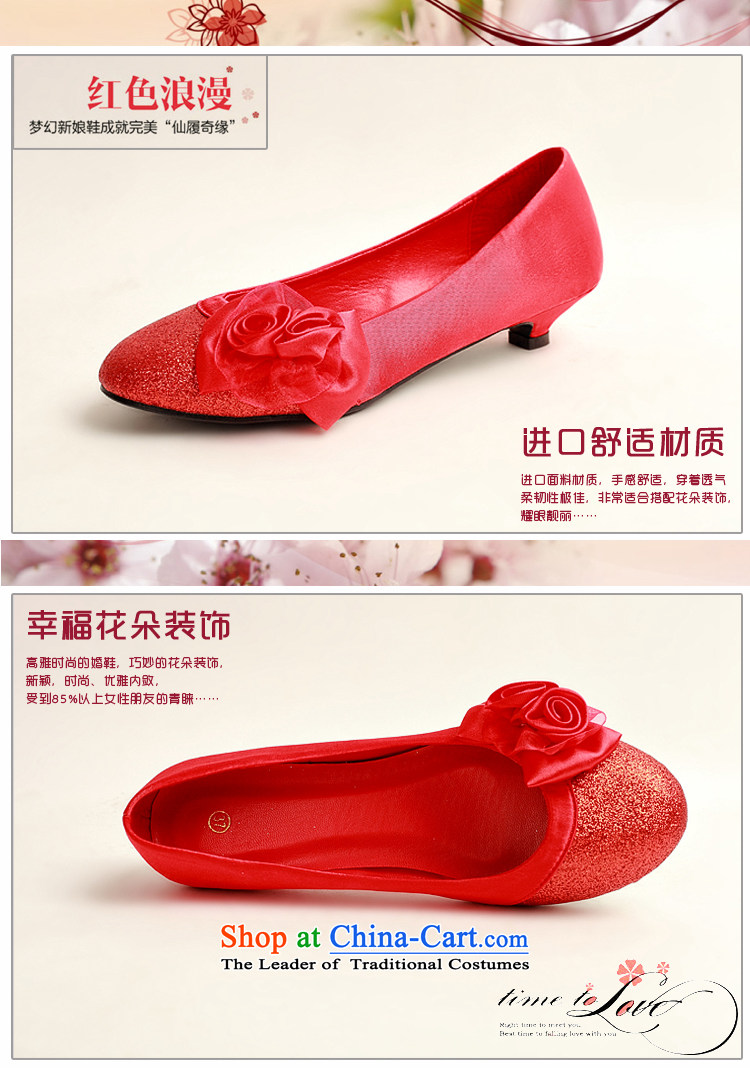 The Korean version of the flower Angel Román marriage shoes Red flat bottom shoe marriage shoes wedding marriage shoes heel shoe qipao shoes low larger single shoe 37 pictures of pregnant women, prices, brand platters! The elections are supplied in the national character of distribution, so action, buy now enjoy more preferential! As soon as possible.