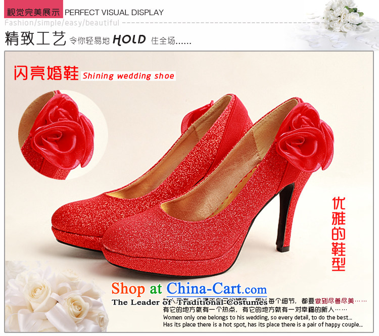 The Korean version of the flower Angel Román high-heel shoes large red golden marriage code marriage shoes bride shoes 2014 womens single shoe red 35 pictures, prices, brand platters! The elections are supplied in the national character of distribution, so action, buy now enjoy more preferential! As soon as possible.