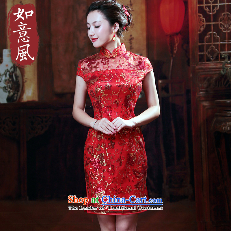 After a?new selection of Chinese Wind 2014 bridal dresses embroidery on chip lace red bows services?2097 2097 Red?XXL Cheongsam