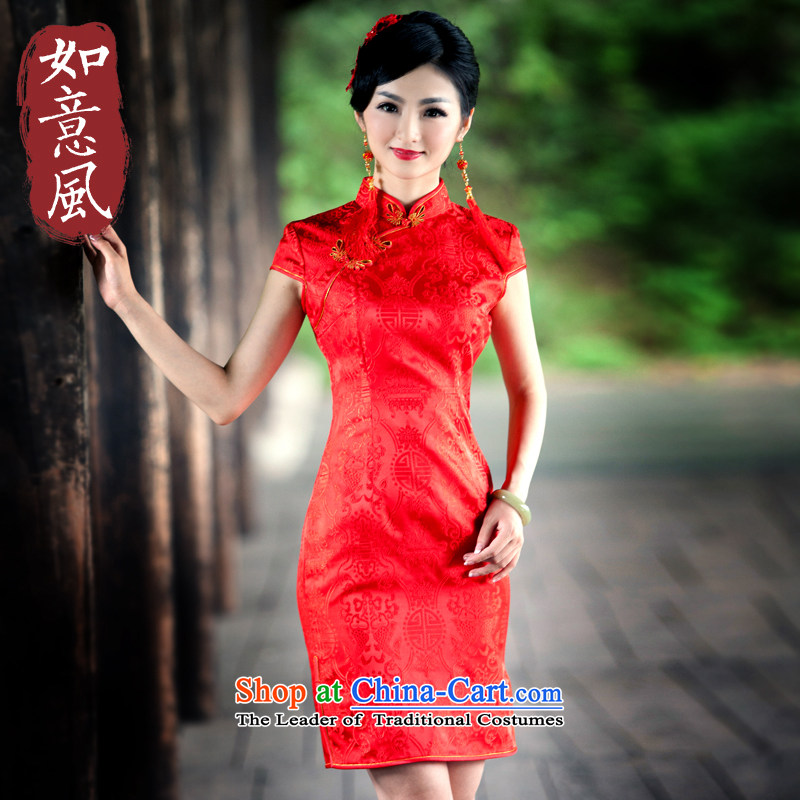 After a new 2015 wind qipao qipao gown toasting champagne marriage bride services for summer of the forklift truck qipao�1093 1093 Red�S