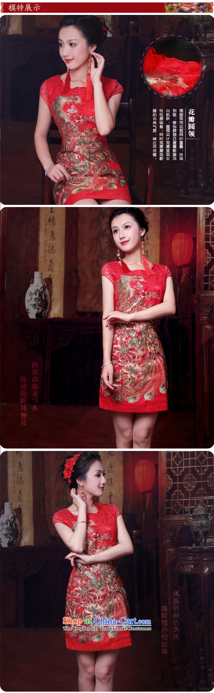After a day of wind bride bows Services New Red Sau San wedding bride Sau San wedding dress qipao 4609th 4609th red聽L picture, prices, brand platters! The elections are supplied in the national character of distribution, so action, buy now enjoy more preferential! As soon as possible.