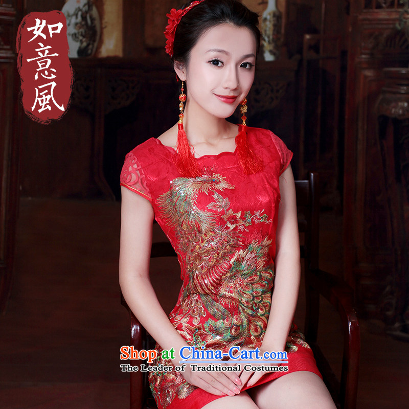 After a day of wind bride bows Services New Red Sau San wedding bride Sau San wedding dress qipao 4609th 4609th red L