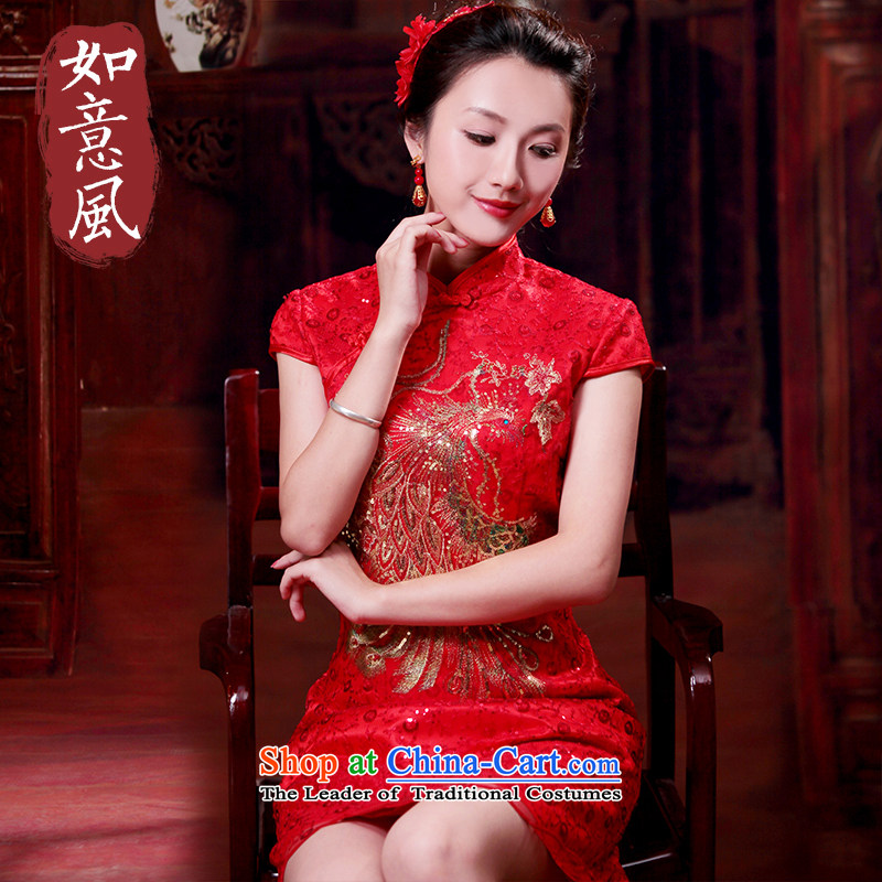 After a�new selection of Chinese Wind 2014 bridal dresses short, short-sleeved longfeng use red bows services 2.44 2.44 Red qipao�L