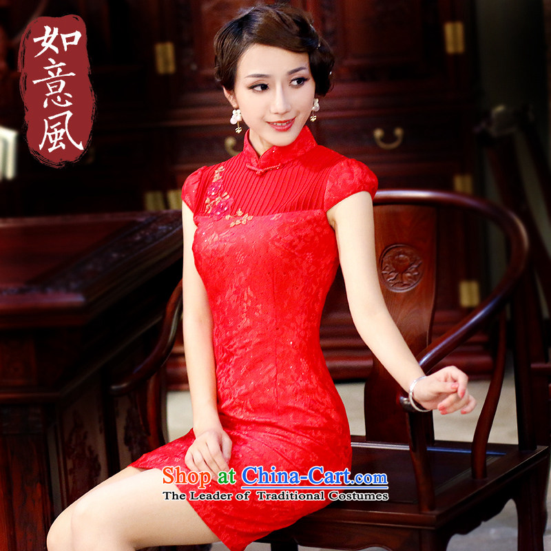 After a new wind 2014 bride qipao gown Chinese bows services red cheongsam dress 4614 4614 Marriage Red�XL