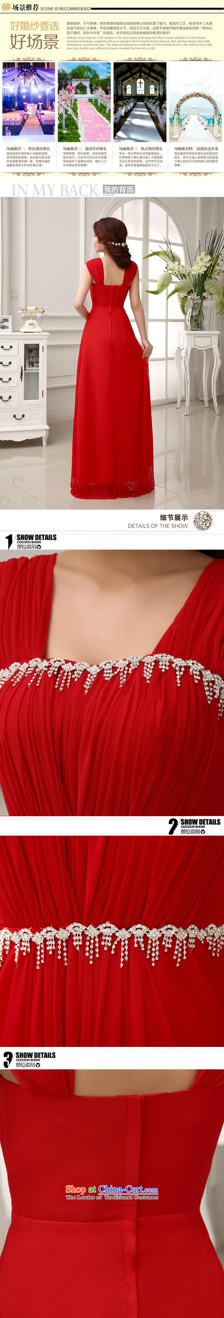 Naoji a 14 bridal bridesmaid wedding wedding long evening dress the betrothal of marriage bows services al00281 red L picture, prices, brand platters! The elections are supplied in the national character of distribution, so action, buy now enjoy more preferential! As soon as possible.