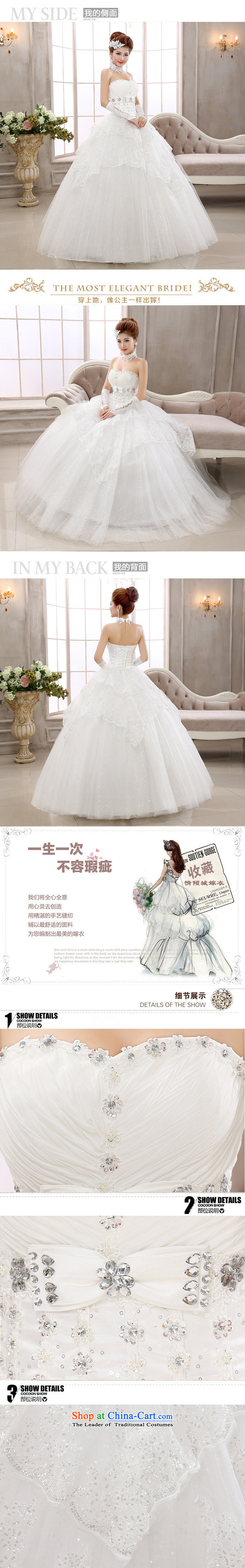 Yet, 14 new elegant cake layer petticoats alignment with chest al00302 wedding White聽M pictures, prices, brand platters! The elections are supplied in the national character of distribution, so action, buy now enjoy more preferential! As soon as possible.
