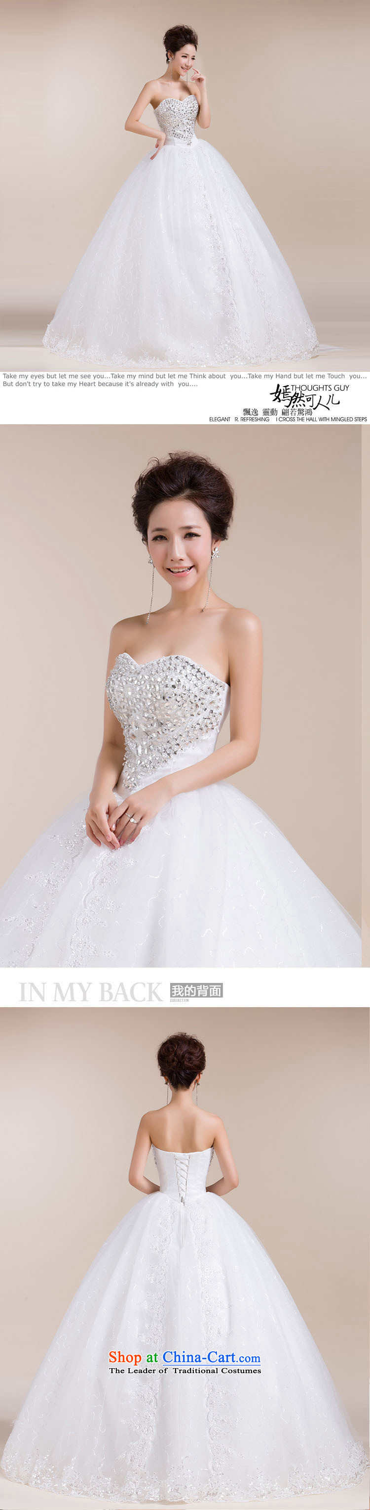 Yet, a wedding dresses and stylish Korean heart anointed chest lace bon bon skirt to align the cake skirt XS1307 White聽M picture, prices, brand platters! The elections are supplied in the national character of distribution, so action, buy now enjoy more preferential! As soon as possible.