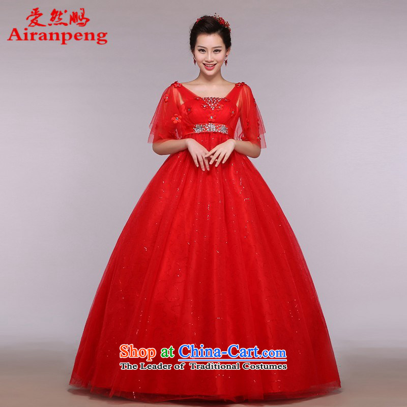 Love So Peng wedding dresses Korean skirt the new 2014 princess pregnant women Top Loin of beautiful wedding dress hunsha red?XXL need to do not return