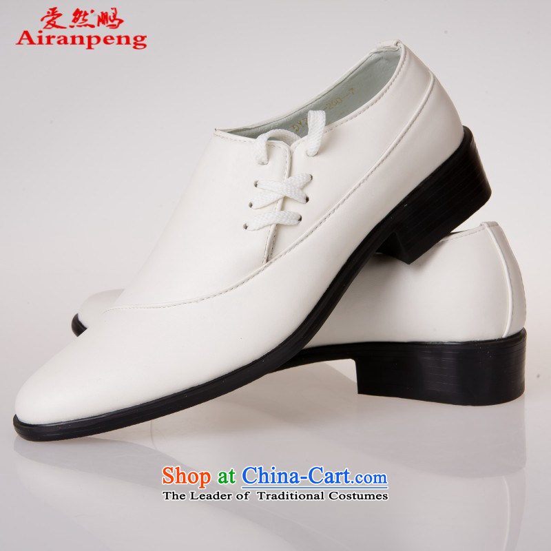 Lisa Philip Yung men's shoes, white Fashion Shoes, MEN arena shoes shoes marriage boutique UI89 men's shoes, white 44 is code