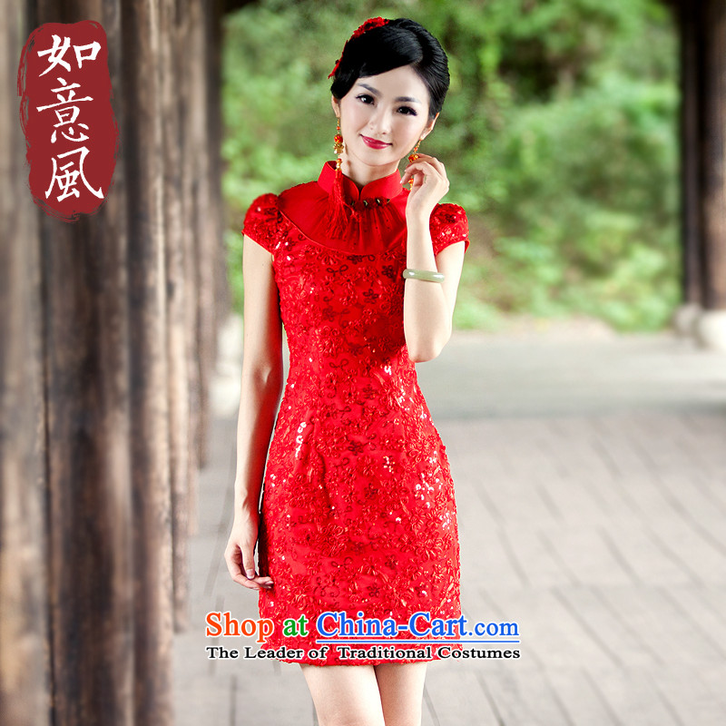 After�2014 the new bride wind Chinese wedding wedding dress bride bows services qipao Red Dress 4 613 4 613 red�XXL