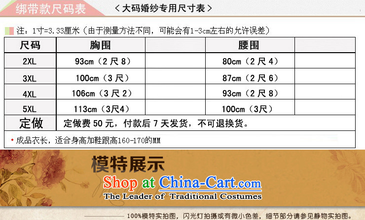 Shared Keun guijin pregnant women Top Loin of winter, long-sleeved video thin xl plus obesity Tien mm wedding m WhiteXXXL scheduled three-day shipment from Suzhou picture, prices, brand platters! The elections are supplied in the national character of distribution, so action, buy now enjoy more preferential! As soon as possible.