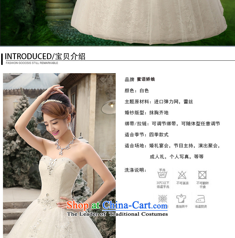 Talk to Her Wedding Dress 2015 new Korean brides wedding lace flowers and chest straps to align graphics Sau San thin White XXL picture, prices, brand platters! The elections are supplied in the national character of distribution, so action, buy now enjoy more preferential! As soon as possible.