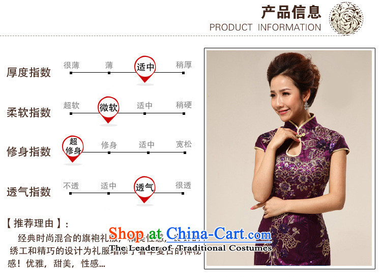The end of the light of nostalgia for the marriage ceremony service improvement qipao Yingbin etiquette clothing cheongsam dress CTX stylish 67 purple XXL picture, prices, brand platters! The elections are supplied in the national character of distribution, so action, buy now enjoy more preferential! As soon as possible.