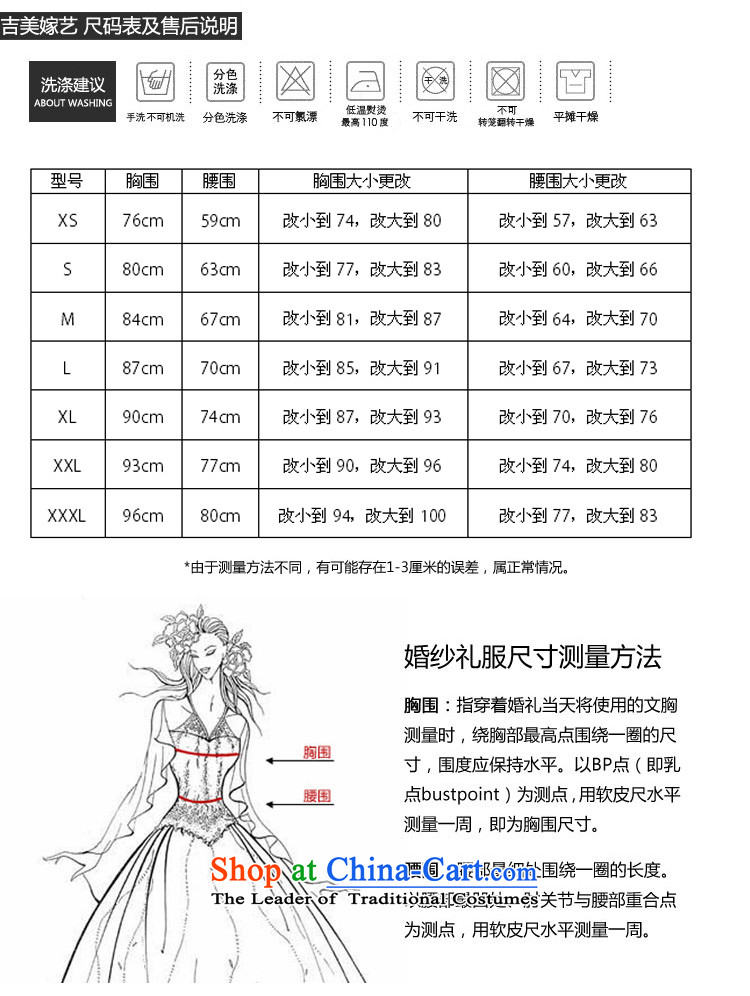 Pre-sale - American married arts wedding dresses 2015 new Korean anointed chest video thin crystal drill tail 7660 bride wedding 1m tail S picture, prices, brand platters! The elections are supplied in the national character of distribution, so action, buy now enjoy more preferential! As soon as possible.