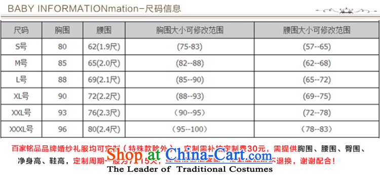 Wedding white 2015 autumn and winter new Korean sweet diamond wiping the chest to align the Princess Bride lace tie A field petticoats wedding white picture, prices, S brand platters! The elections are supplied in the national character of distribution, so action, buy now enjoy more preferential! As soon as possible.