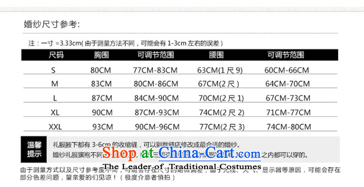 Wedding dresses new 2015 winter stylish Korean shoulders V-Neck marriages to align the wedding code strap Sau San video thin wedding dresses whiteL picture, prices, brand platters! The elections are supplied in the national character of distribution, so action, buy now enjoy more preferential! As soon as possible.