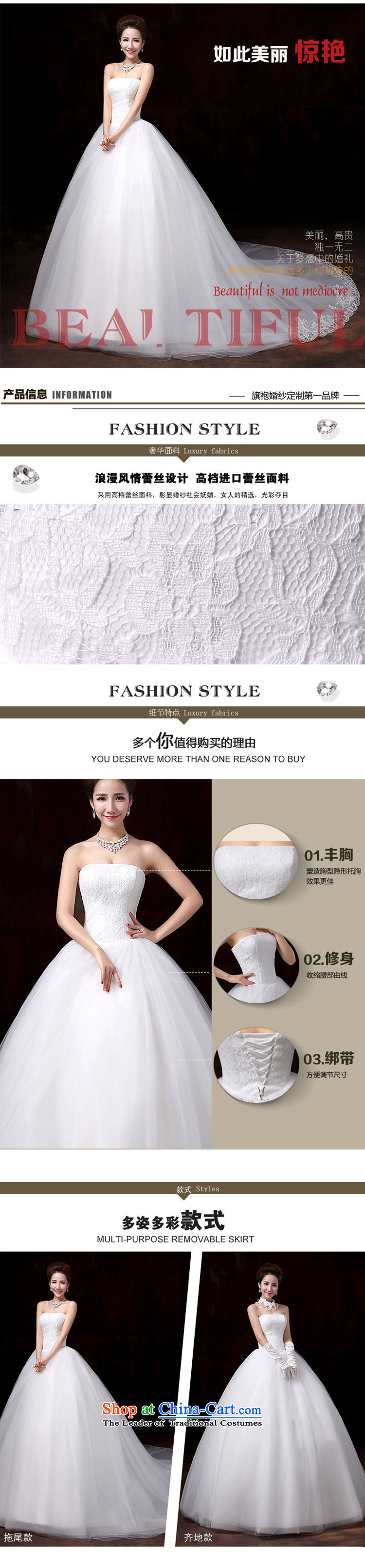 Doi m qi wedding dresses 2015 new irrepressible stylish and elegant lace wiping the chest to bind with bride noble fresh large-tail wedding wedding dress tail XXL picture, prices, brand platters! The elections are supplied in the national character of distribution, so action, buy now enjoy more preferential! As soon as possible.