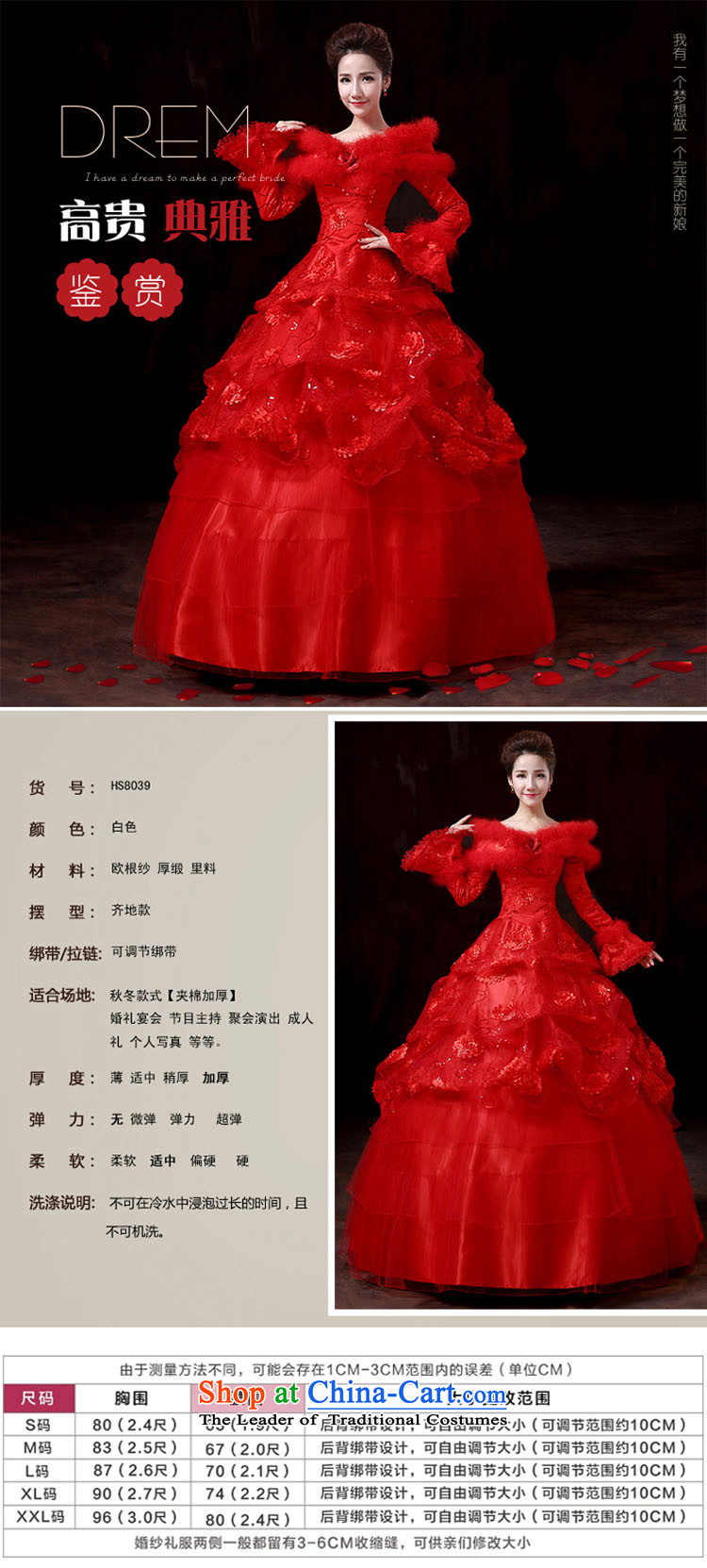 Doi m Qi New 2014 winter Princess cuff gross for long-sleeved thick strap clip cotton wedding winter clothing red wedding services聽XXL toasting champagne marriages picture, prices, brand platters! The elections are supplied in the national character of distribution, so action, buy now enjoy more preferential! As soon as possible.
