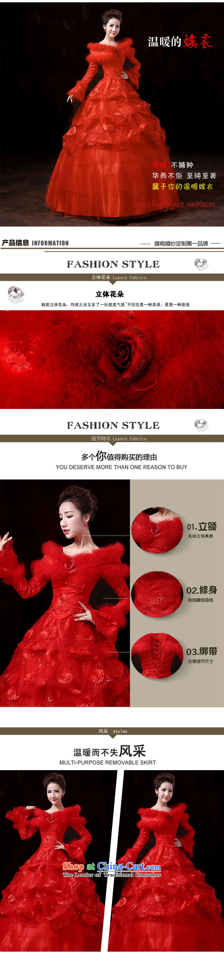 Doi m Qi New 2014 winter Princess cuff gross for long-sleeved thick strap clip cotton wedding winter clothing red wedding servicesXXL toasting champagne marriages picture, prices, brand platters! The elections are supplied in the national character of distribution, so action, buy now enjoy more preferential! As soon as possible.