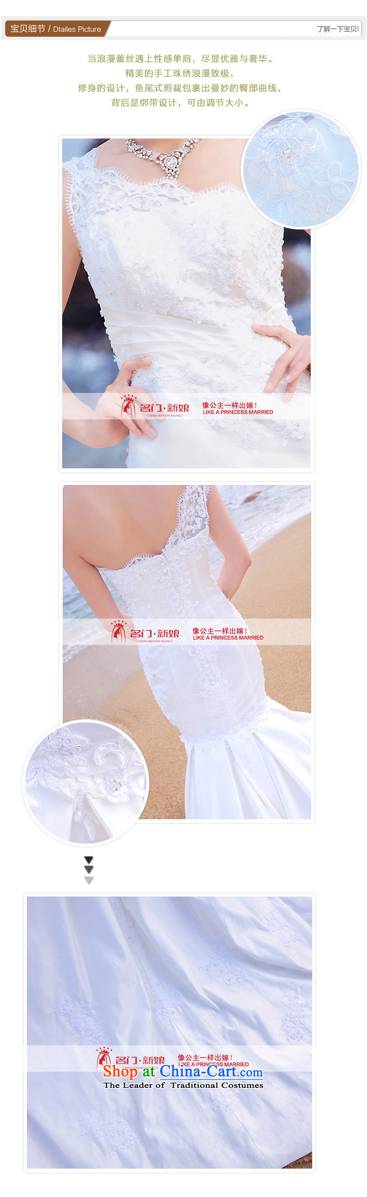 A Bride wedding dresses crowsfoot) wedding dresses, fell onto the ground long gown marriage wedding pictures, price L 838, brand platters! The elections are supplied in the national character of distribution, so action, buy now enjoy more preferential! As soon as possible.