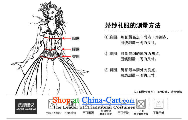 The privilege of serving-leung 2015 New Princess Bride stylish Korean wedding dress and chest to bon bon skirt WhiteXXL pictures wedding, prices, brand platters! The elections are supplied in the national character of distribution, so action, buy now enjoy more preferential! As soon as possible.