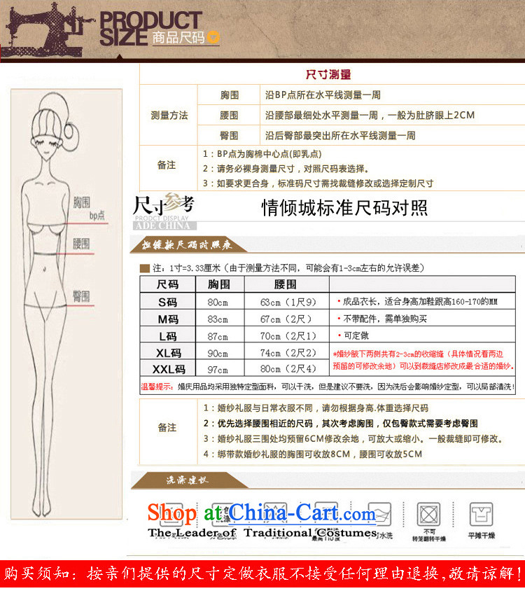 The end of the light (QM) cheongsam wedding dresses marriage retro in improved bows long-sleeved bride long CTX QP84 RED M picture, prices, brand platters! The elections are supplied in the national character of distribution, so action, buy now enjoy more preferential! As soon as possible.
