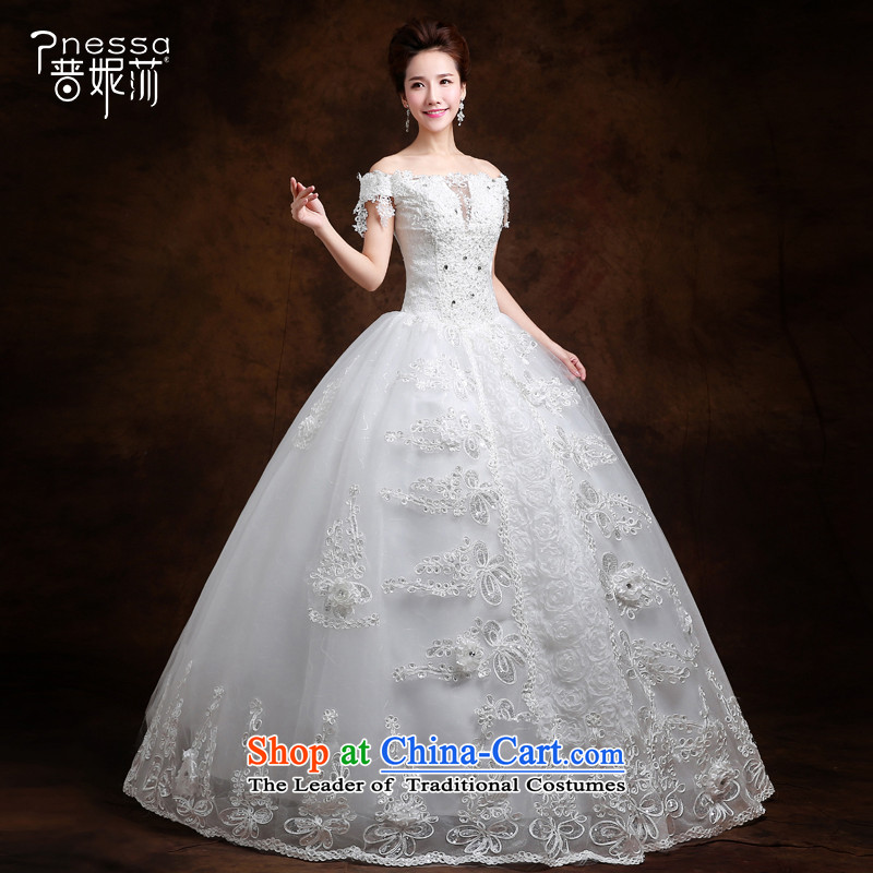 The Republika Srpska divas?autumn 2015 new stylish wedding Korean word to align the shoulder bon bon skirt wedding large Sau San pregnant women video thin wedding private custom wedding White?M addition gloves_