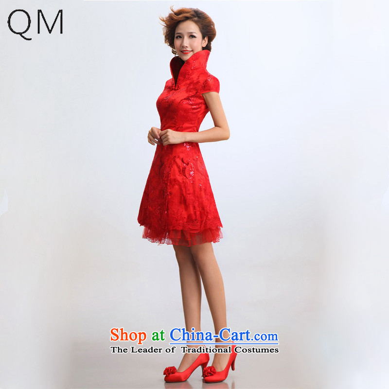 The end of the light (QM) short of qipao marriages wedding dresses bridal dresses CTX RED?XL