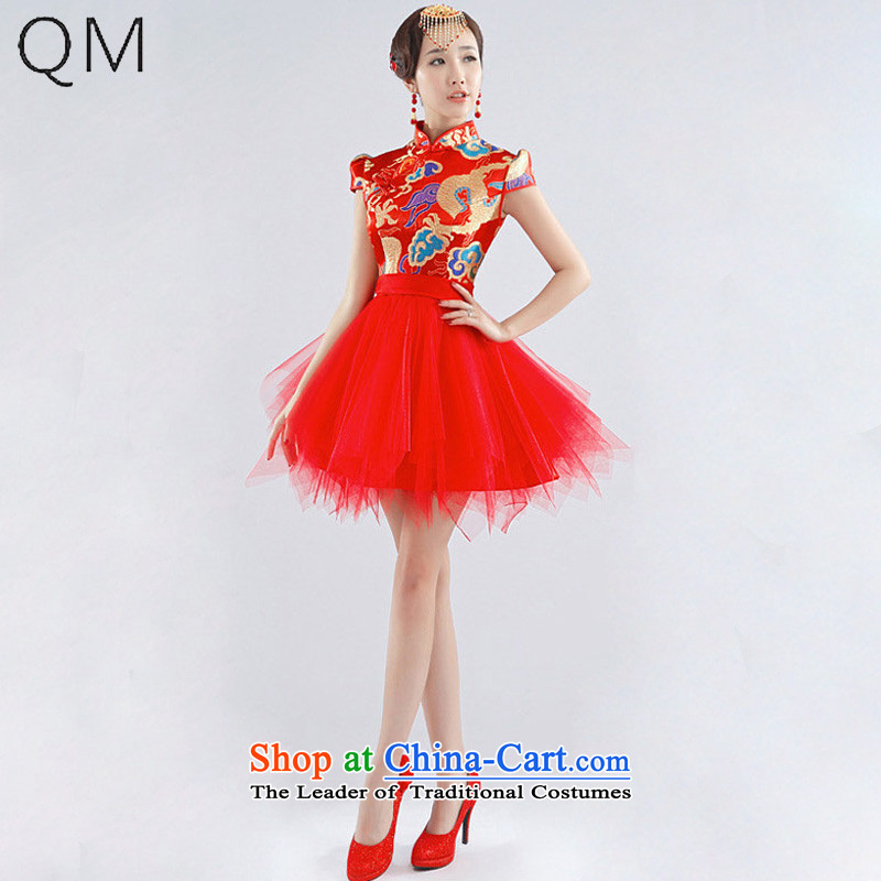 The end of the light (QM) Wedding sexy short of Chinese small dress marriage bows qipao Sau San CTX QP-117 RED XXL