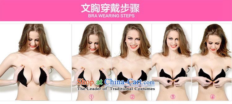 2015 Spring New HIV the genuine silicon nipple posted posted latex invisible bra Mesh panels overlay wedding underwear non-marking and point-to-Skin tone color B cup picture, prices, brand platters! The elections are supplied in the national character of distribution, so action, buy now enjoy more preferential! As soon as possible.