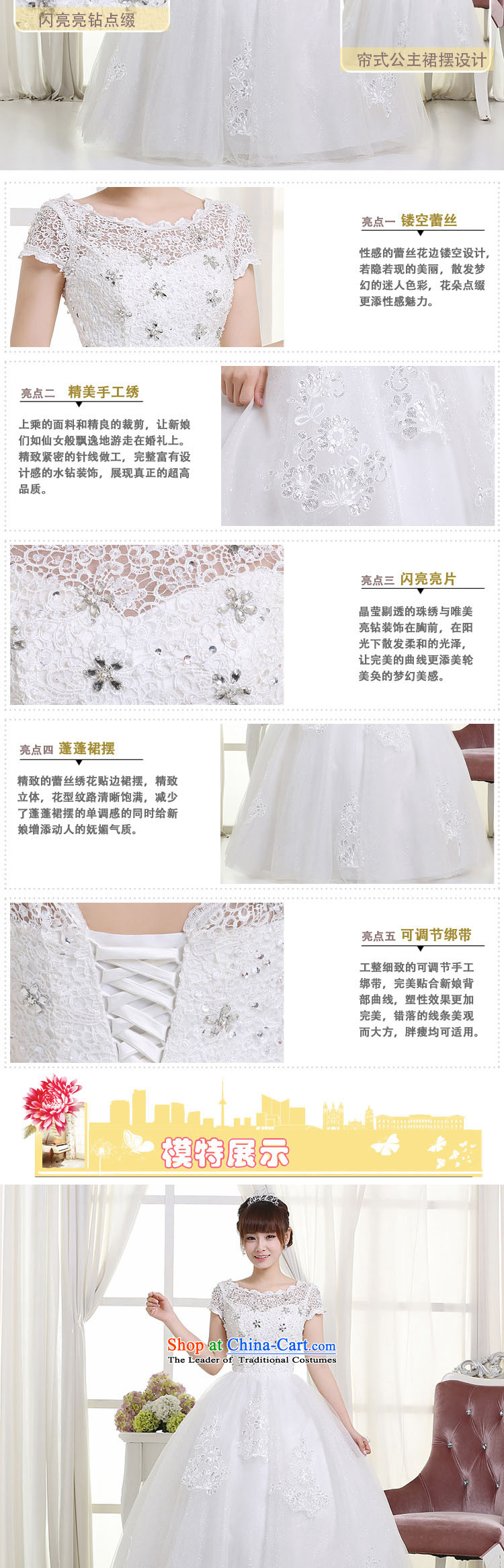 The new 2015 wedding video thin snap to wedding dresses retro lace shoulder straps V-Neck bon bon skirt female Summer Wedding white L picture, prices, brand platters! The elections are supplied in the national character of distribution, so action, buy now enjoy more preferential! As soon as possible.